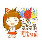 Happy Festival Celebration(個別スタンプ:3)