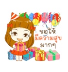 Happy Festival Celebration(個別スタンプ:4)
