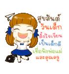 Happy Festival Celebration(個別スタンプ:6)