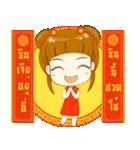 Happy Festival Celebration(個別スタンプ:8)