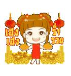 Happy Festival Celebration(個別スタンプ:9)
