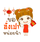 Happy Festival Celebration(個別スタンプ:10)