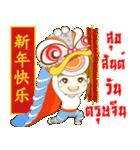 Happy Festival Celebration(個別スタンプ:11)