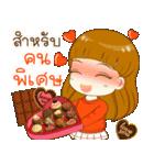 Happy Festival Celebration(個別スタンプ:15)