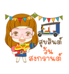 Happy Festival Celebration(個別スタンプ:16)