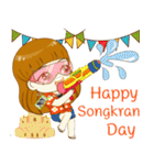 Happy Festival Celebration(個別スタンプ:17)