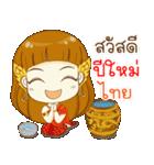 Happy Festival Celebration(個別スタンプ:18)