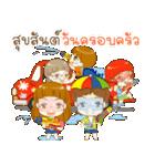 Happy Festival Celebration(個別スタンプ:20)