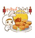 Happy Festival Celebration(個別スタンプ:22)