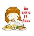 Happy Festival Celebration(個別スタンプ:23)
