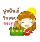 Happy Festival Celebration(個別スタンプ:27)