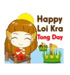 Happy Festival Celebration(個別スタンプ:28)