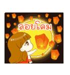 Happy Festival Celebration(個別スタンプ:30)