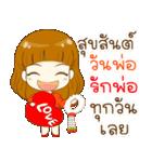 Happy Festival Celebration(個別スタンプ:31)