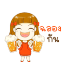 Happy Festival Celebration(個別スタンプ:36)