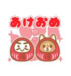 ☆2018年☆正月柴犬スタンプ(個別スタンプ:03)