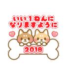 ☆2018年☆正月柴犬スタンプ(個別スタンプ:04)
