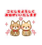 ☆2018年☆正月柴犬スタンプ(個別スタンプ:06)