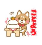 ☆2018年☆正月柴犬スタンプ(個別スタンプ:07)