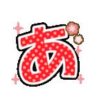 ☆2018年☆正月柴犬スタンプ(個別スタンプ:09)