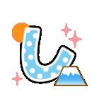 ☆2018年☆正月柴犬スタンプ(個別スタンプ:12)