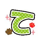 ☆2018年☆正月柴犬スタンプ(個別スタンプ:13)