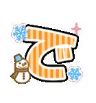 ☆2018年☆正月柴犬スタンプ(個別スタンプ:16)