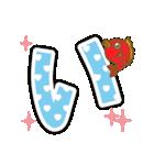 ☆2018年☆正月柴犬スタンプ(個別スタンプ:21)