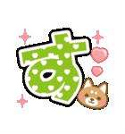 ☆2018年☆正月柴犬スタンプ(個別スタンプ:23)