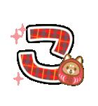 ☆2018年☆正月柴犬スタンプ(個別スタンプ:25)