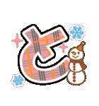 ☆2018年☆正月柴犬スタンプ(個別スタンプ:26)