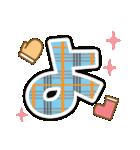 ☆2018年☆正月柴犬スタンプ(個別スタンプ:29)