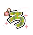 ☆2018年☆正月柴犬スタンプ(個別スタンプ:30)