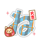 ☆2018年☆正月柴犬スタンプ(個別スタンプ:34)