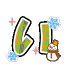 ☆2018年☆正月柴犬スタンプ(個別スタンプ:36)