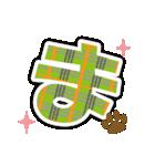 ☆2018年☆正月柴犬スタンプ(個別スタンプ:38)