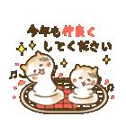 犬の年賀状(年末年始,お正月,クリスマス)(個別スタンプ:20)