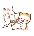 犬の年賀状(年末年始,お正月,クリスマス)(個別スタンプ:22)