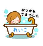 ♦れいこ専用スタンプ♦②大人かわいい(個別スタンプ:4)