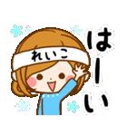♦れいこ専用スタンプ♦②大人かわいい(個別スタンプ:5)