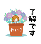 ♦れいこ専用スタンプ♦②大人かわいい(個別スタンプ:6)