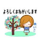 ♦れいこ専用スタンプ♦②大人かわいい(個別スタンプ:7)
