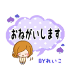 ♦れいこ専用スタンプ♦②大人かわいい(個別スタンプ:8)