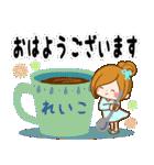 ♦れいこ専用スタンプ♦②大人かわいい(個別スタンプ:10)