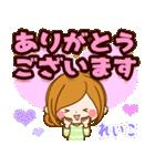 ♦れいこ専用スタンプ♦②大人かわいい(個別スタンプ:13)