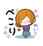 ♦れいこ専用スタンプ♦②大人かわいい(個別スタンプ:17)