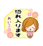 ♦れいこ専用スタンプ♦②大人かわいい(個別スタンプ:18)