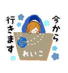 ♦れいこ専用スタンプ♦②大人かわいい(個別スタンプ:25)