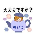♦れいこ専用スタンプ♦②大人かわいい(個別スタンプ:28)