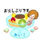 ♦れいこ専用スタンプ♦②大人かわいい(個別スタンプ:31)